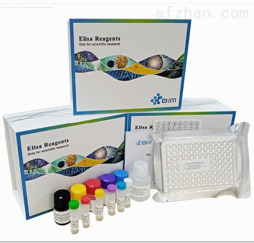 δ-ALA,进口大鼠δ 氨基酮戊酸elisa试剂盒