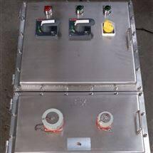 高压清洗机设备不锈钢防爆检修箱