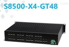 S8500-X4-GT484萬兆光48千兆電工業交換機