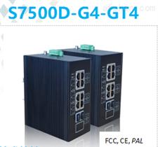 S7500D-G4-GT44千兆光4千兆電工業交換機