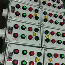 罗茨风机防爆控制箱