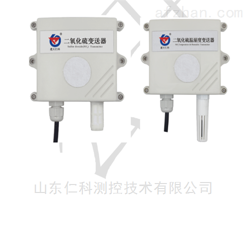 二氧化硫温湿度变送器485型