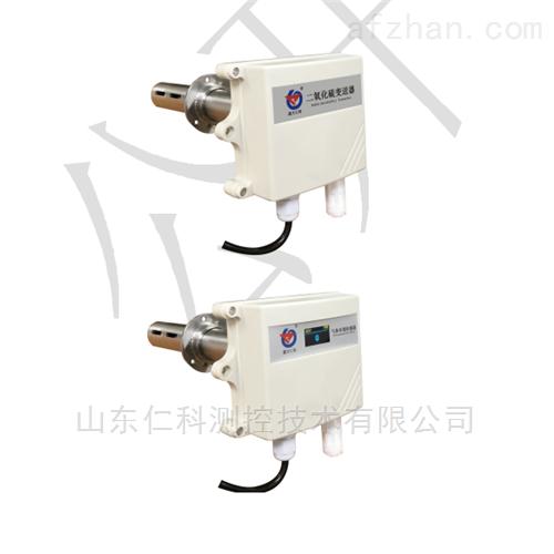 管道式二氧化硫变送器模拟量型