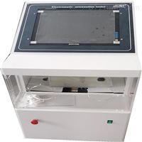 静电衰减试验仪