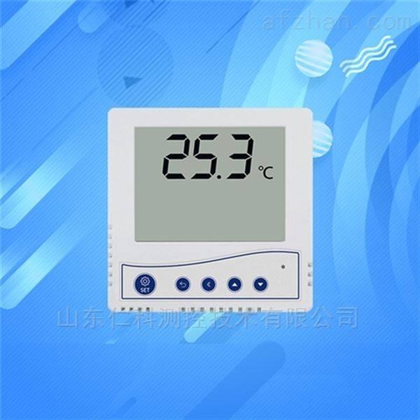 磁吸式水管温度传感器变送器