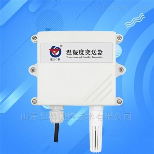 温度变送器传感器4分管螺纹探头
