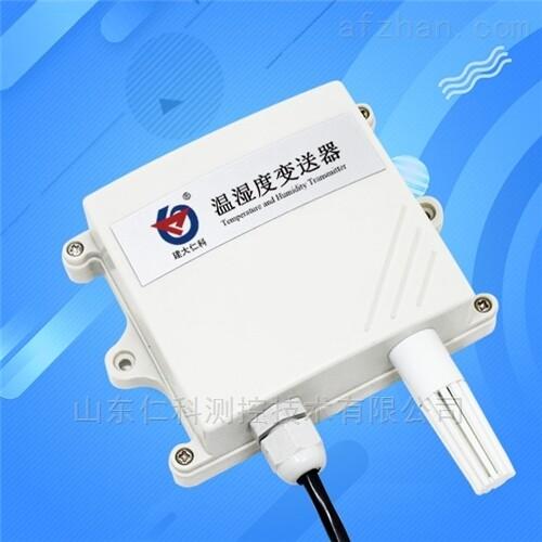 温度变送器传感器探头工业级高精度