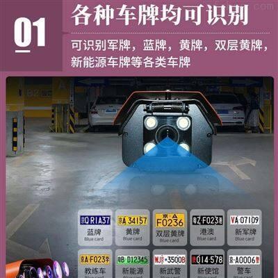 上海智能停车场控制系统安装销售维修