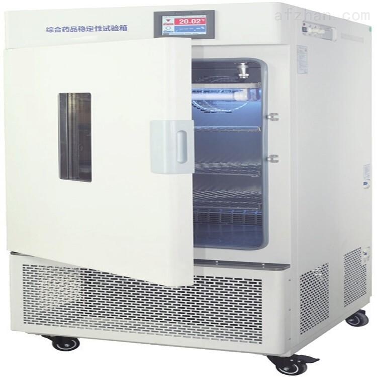 综合药品稳定性试验箱UV技术