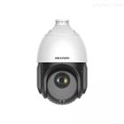 DS-2DE4220IW-D/W海康威视 200万红外WiFi高清网络智能摄像机