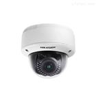 DS-2CD5124EFWD-IZ海康威视   200万日夜型半球高清网络摄像机