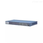 DS-3E0518P-S海康威视  18口千兆二层PoE网络交换机