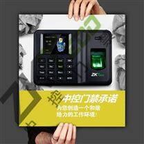 中控X10超稳型自助彩屏考勤机 广州中控