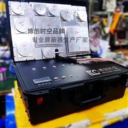 BCSK-D-G-8型大功率手机信号屏蔽器
