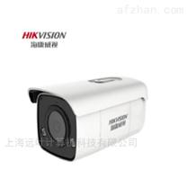 """海康威视 200万星光1/2.7""""日夜筒型摄像机"""