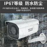 上海浦东新区唐镇星光级监控摄像头销售安装