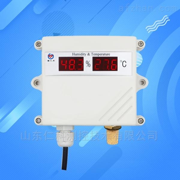 数显管道式温湿度传感器价格