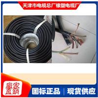 MYQ矿用阻燃电缆6*1.5