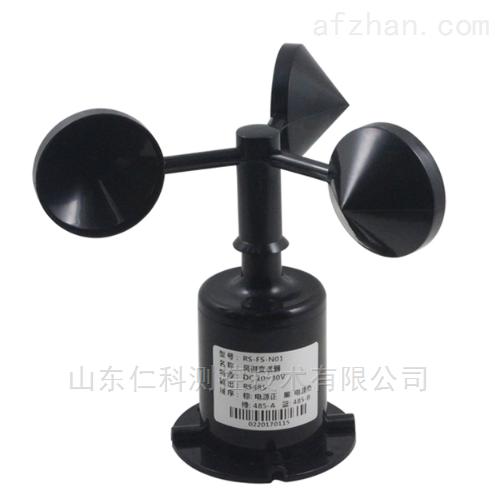 风速传感器风力检测仪