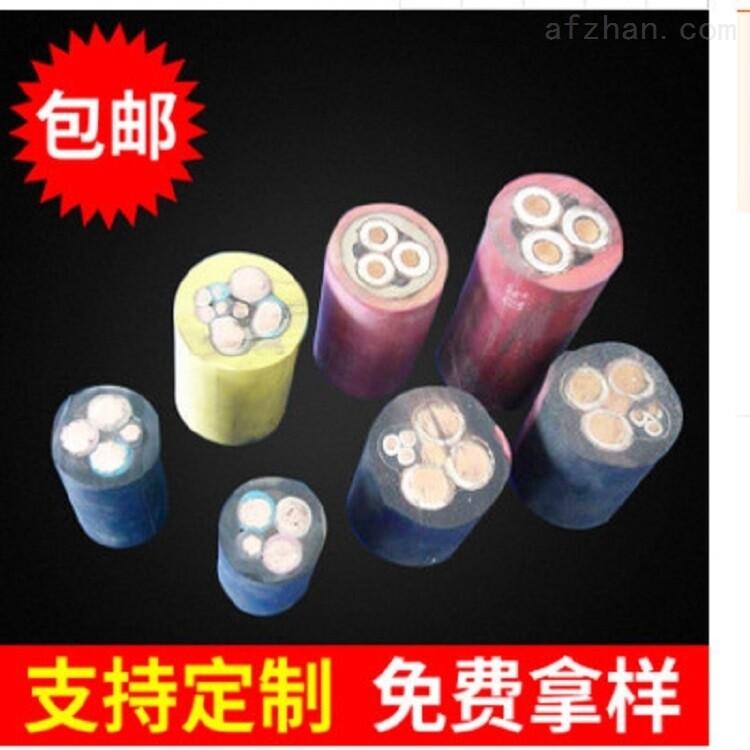 6KV-UGF3*150矿用高压橡套软电缆