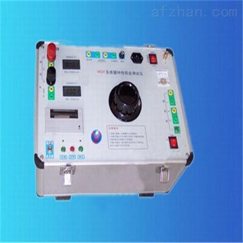 互感器伏安特性综合测试仪/四级设备