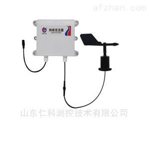 风向变送器传感器网络型