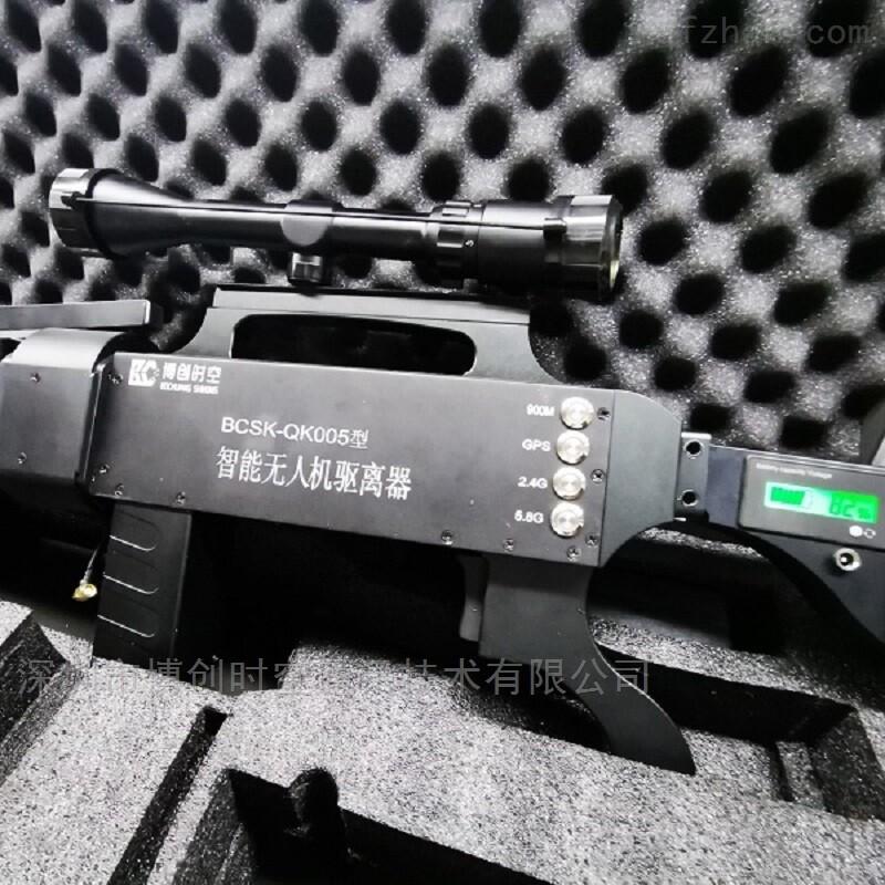 枪式无人机屏蔽器