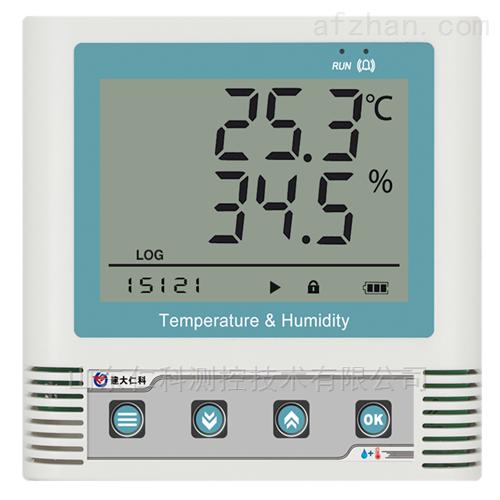 价格温湿度记录仪传感器建大仁科