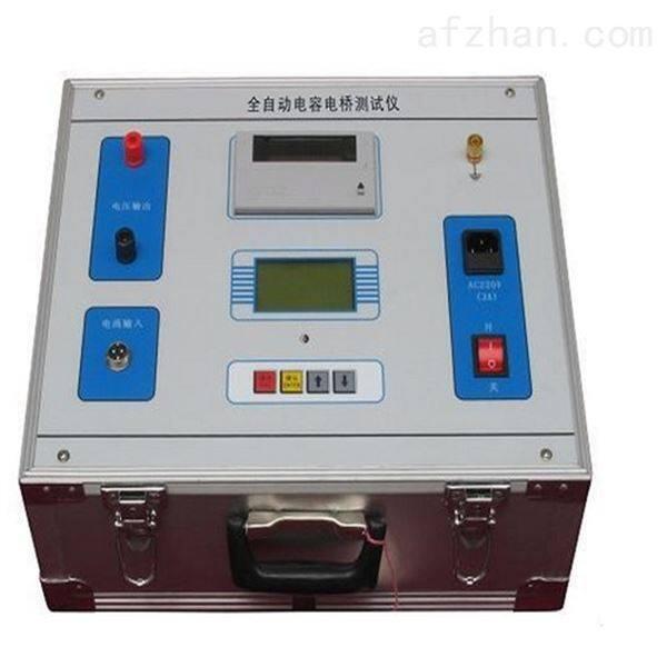 三相系列全自动电容电感测试仪厂家