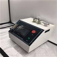 气体交换压力差测试仪指标