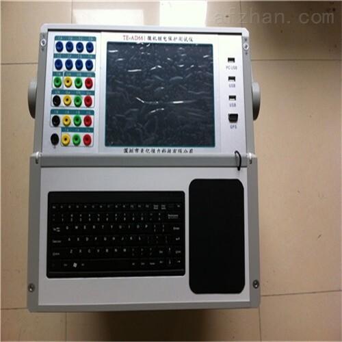 上海GDJB-902微机继电保护测试仪