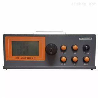 LB-CCD-500防爆粉尘检测仪/采样