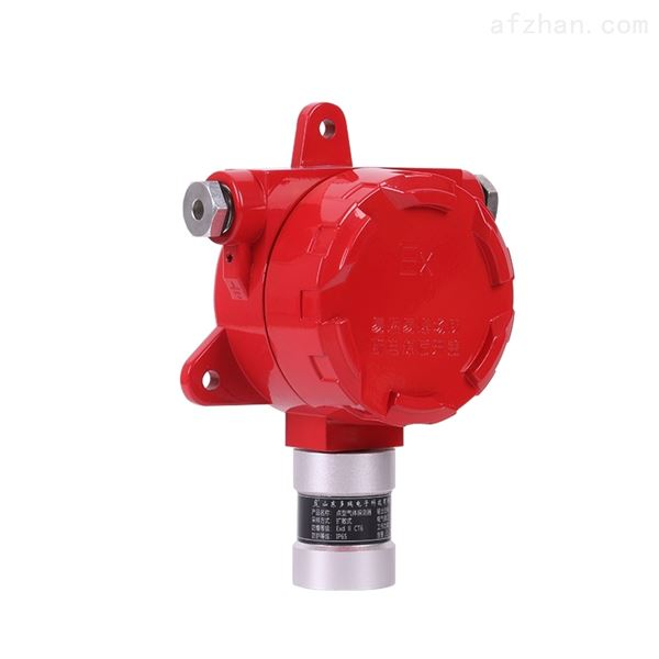 固定式化工廠車間倉庫瓦斯可燃氣體探測器