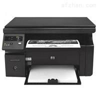 惠普1139打印机(渠道价)