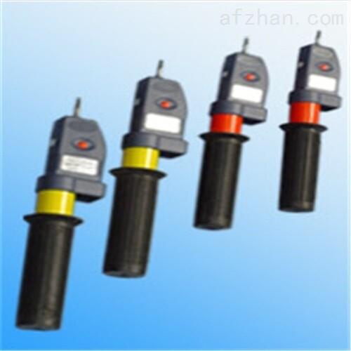 GDY型高压验电器