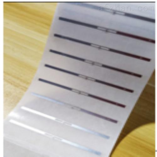 RFID超高频电子标签