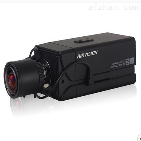 海康代理 200万1/1.8'' CCD高清数字摄像机