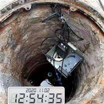 重点城市排水户末端监控系统