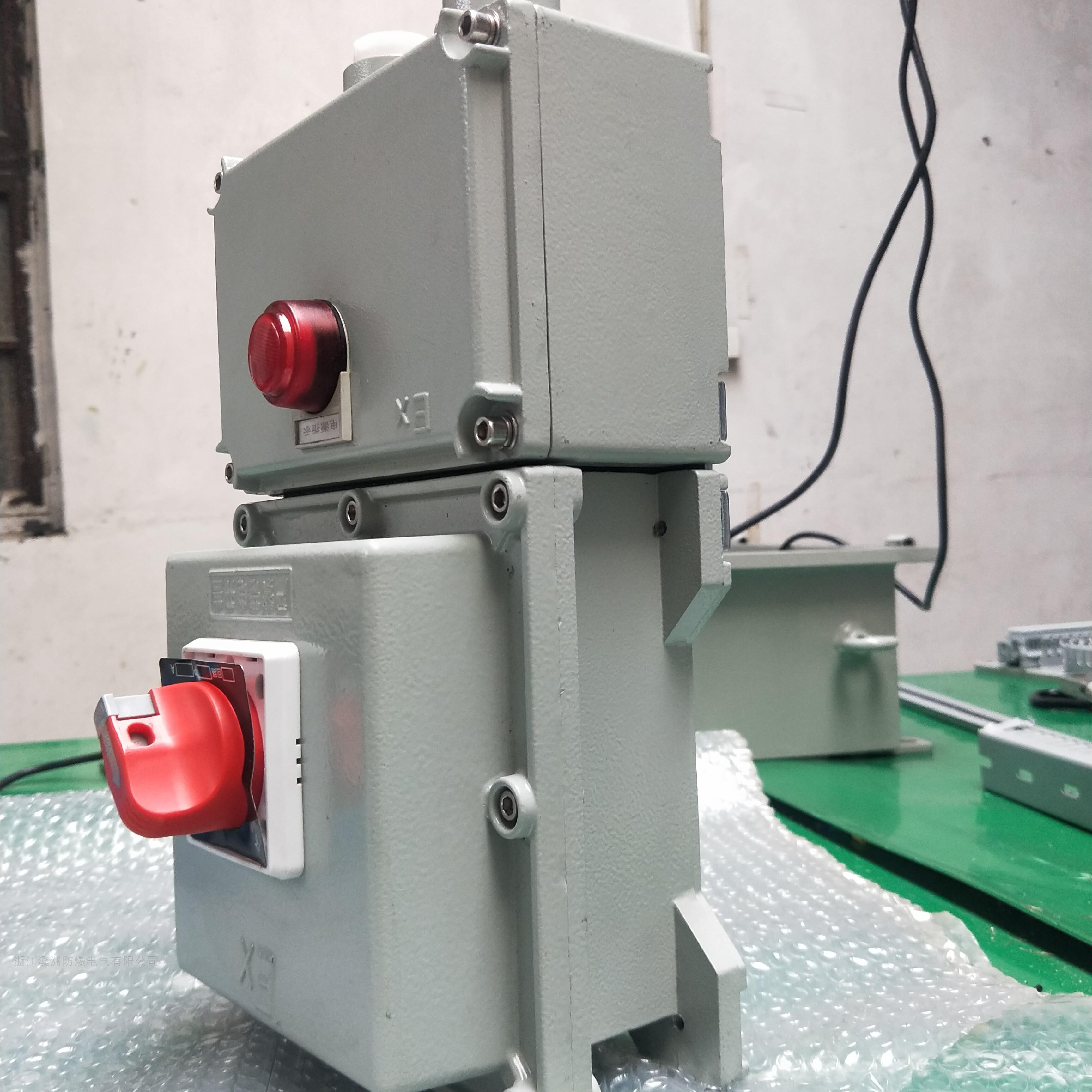 三相电机防爆断路器