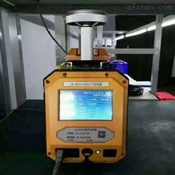 LB-3015路博生產便攜式綜合大氣采樣器