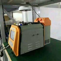 路博LB-2031A 綜合大氣采樣器
