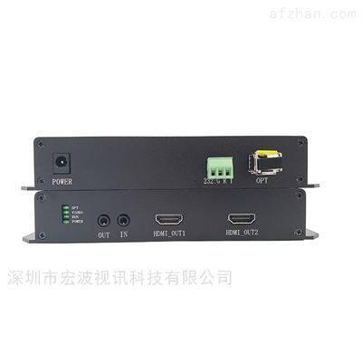 宏波视讯单模2路HDMI+1路数据光端机