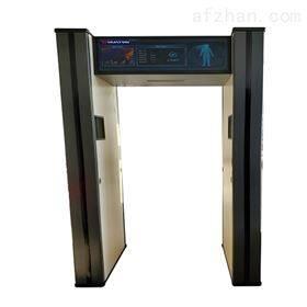 HD-III防爆行政机关手机检测门