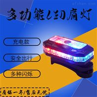 多功能LED警示灯