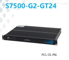 S7500-G2-GT242千兆光24千兆电工业交换机