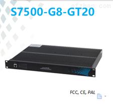 S7500-G4-GT248千兆光20千兆电工业交换机