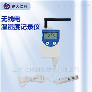 建大仁科 便携式温湿度监测仪 传感器