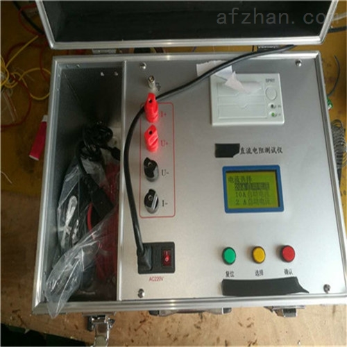 HAZZ-182-10A直流电阻测试仪