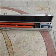加工无线高压核相仪