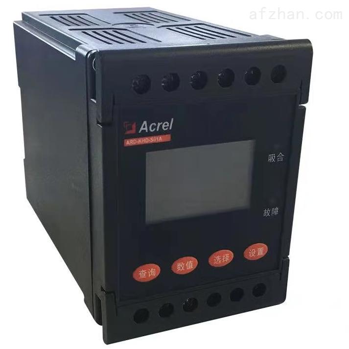 厂家晃电保护仪 低压电动机晃电装置